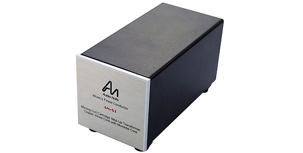 Audio Note AN-S1 Step up Transformer